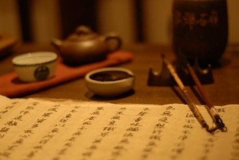 你知道吗?抄写佛经有十大好处