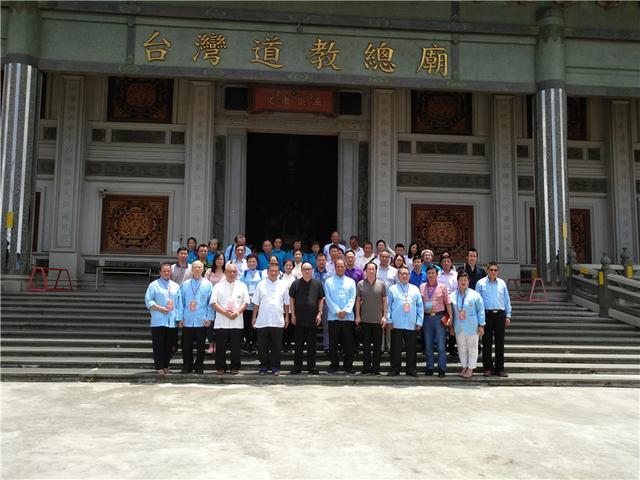 第九届海峡两岸道文化交流论坛在台北隆重举行