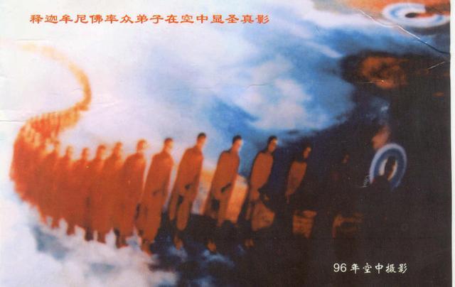两宗祖师都是护念众生的佛菩萨再来