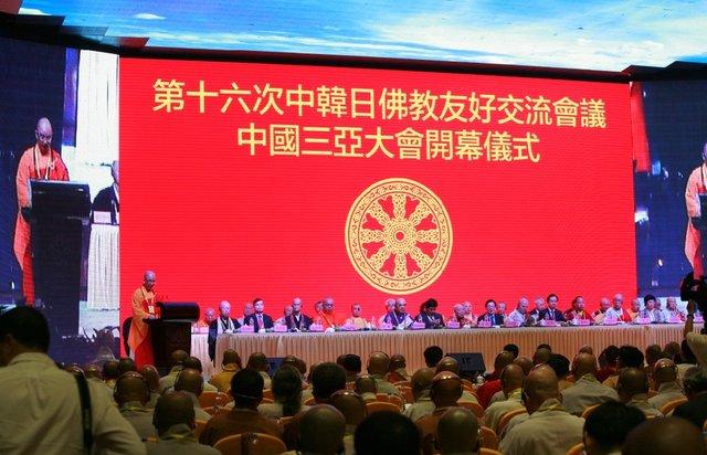 中国佛教协会副会长学诚大和尚主持开幕式