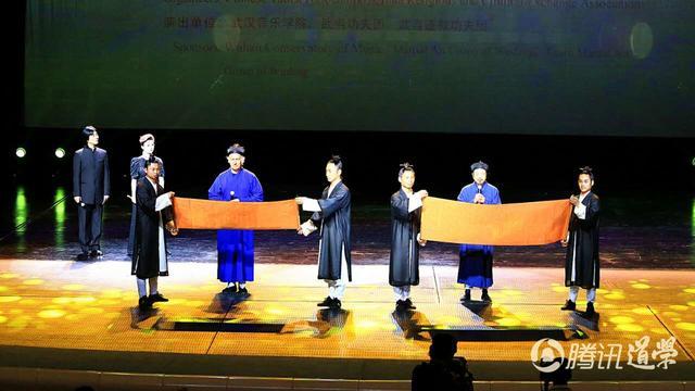 第四届国际道教论坛在武当山圆满闭幕