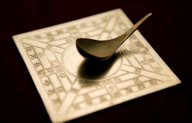 中华道学百问丨指南针是怎样被发明的?