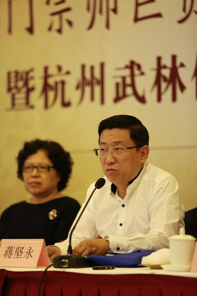 巨赞法师爱国爱教思想研讨会在京举行