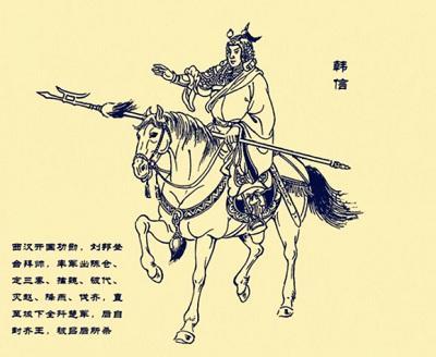 韩信对汉朝贡献那么大:为何人生却是个悲剧?