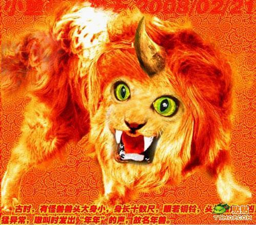 中国春节十大民俗传说(组图)