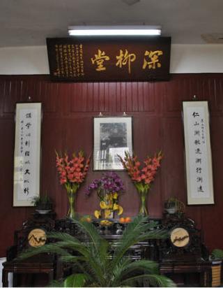 一代居士杨仁山 近代中国佛教复兴之父
