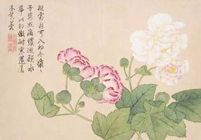 清·钱维城绘画《景敷四气冬景图》欣赏