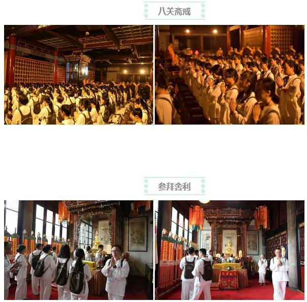 成都文殊院第21期寺院生活体验营招生啦!