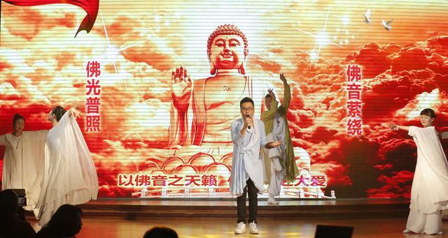 第二届佛音春晚新闻发布会举办 尽显佛音禅意之美