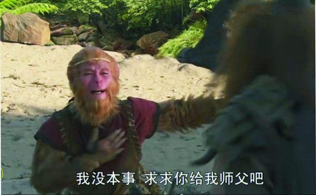 """美猴王的三滴泪:原来你是这样的""""孙悟空""""!"""