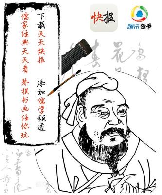 王阳明家训:亘古不灭的教育法门