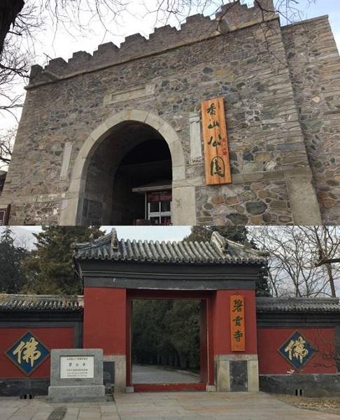 孙中山先生衣冠冢为什么安放在这座藏式佛塔内?
