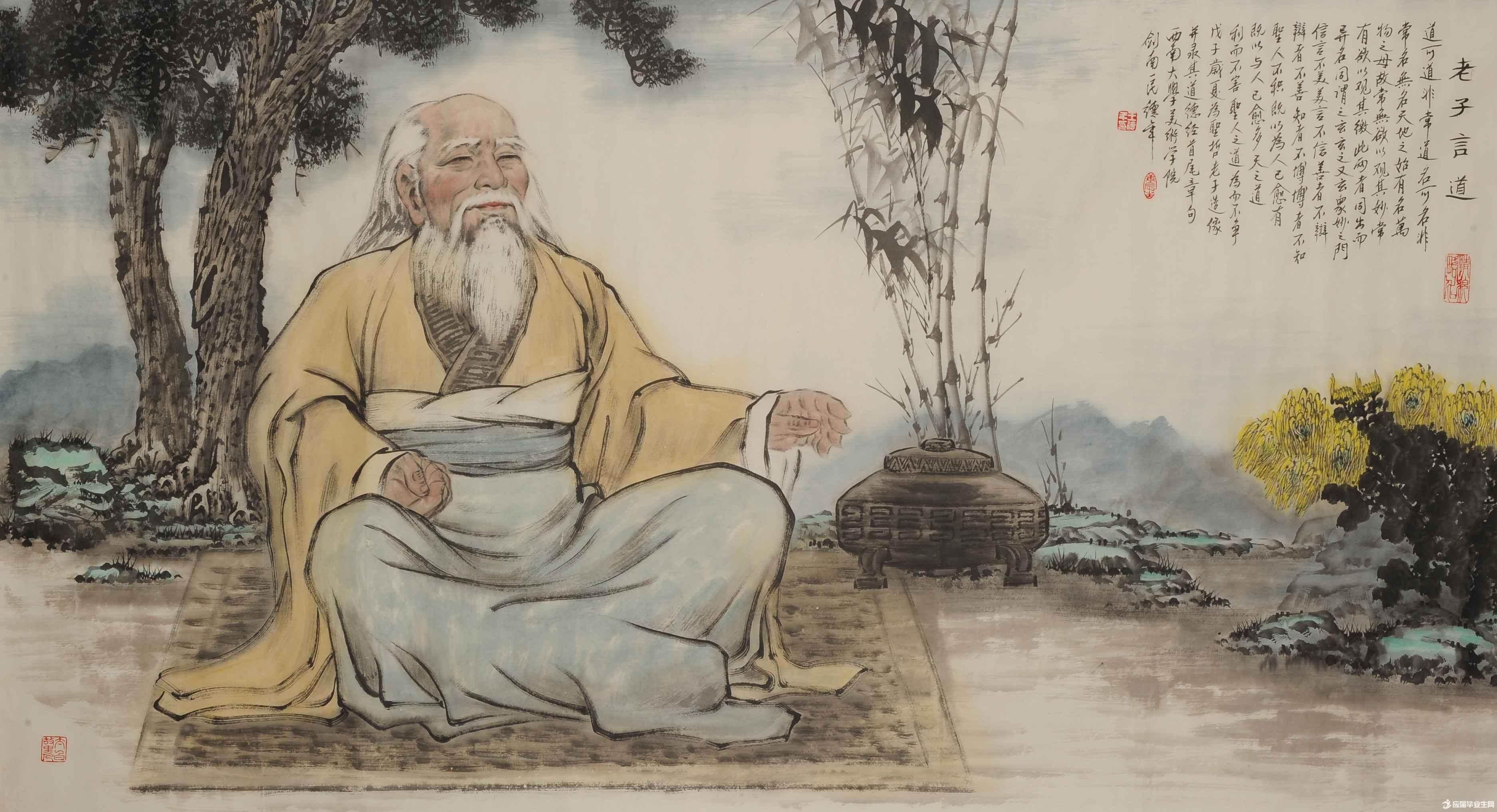 从老子到老君 走向最高神殿的道德天尊