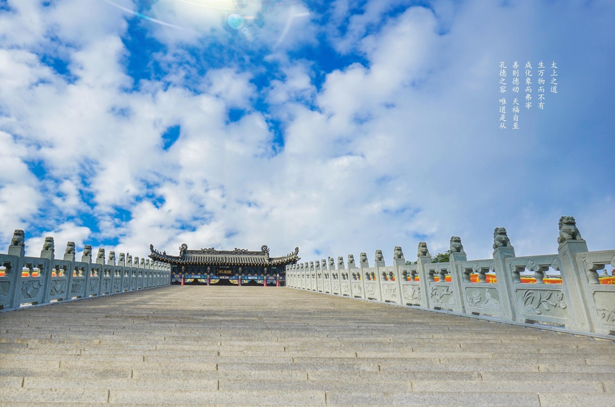 真风阐化:纪念北武当玄帝观复建12周年(下)