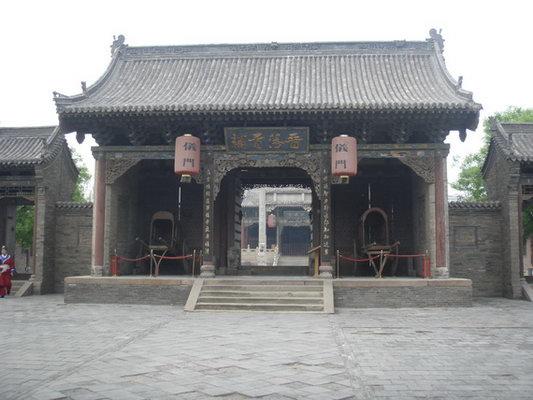 隐身祁县最著名数学之内的山西目录文庙人教高中版高中图片