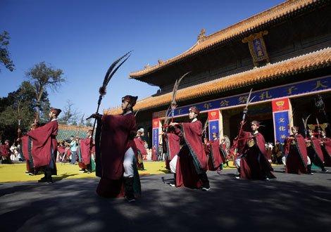 祭孔乐舞的历史沿革