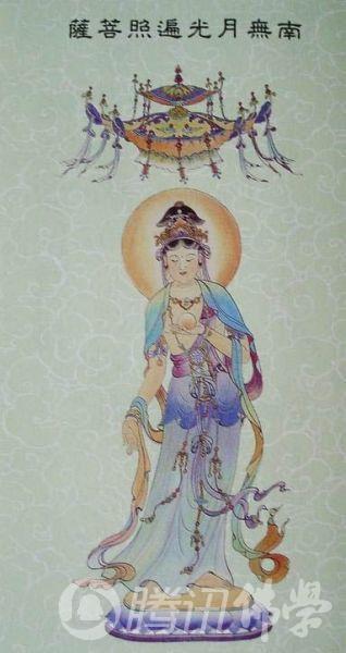 中秋佳节 恭迎月光菩萨圣诞 瞻礼获福