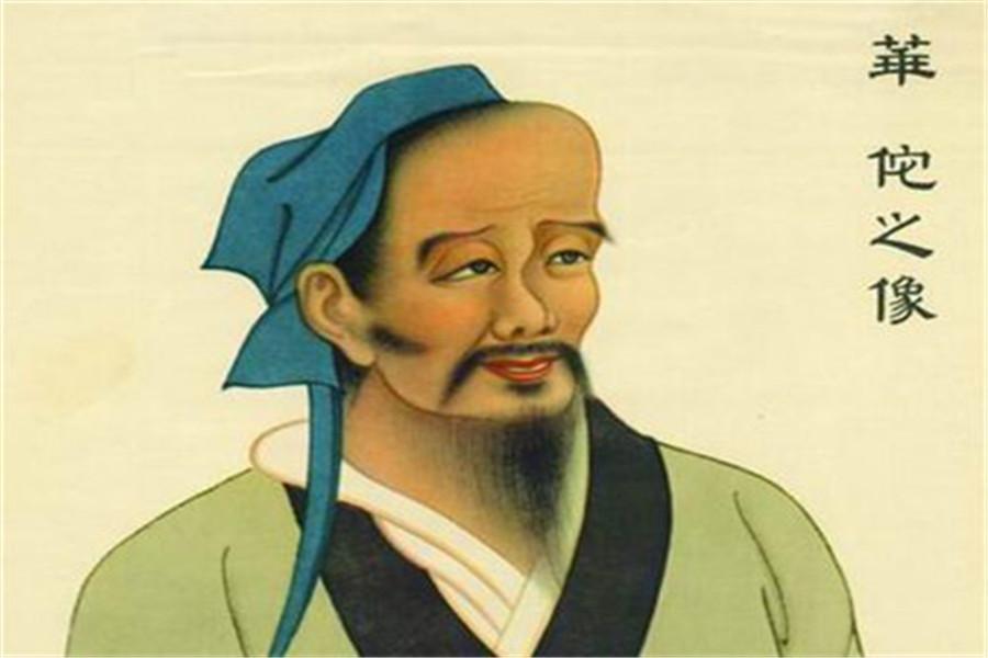 中华道学百问丨什么是五禽戏?