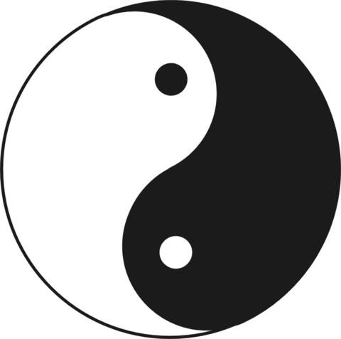 《黄帝内经》土枢四象数术藏府观考释(上)