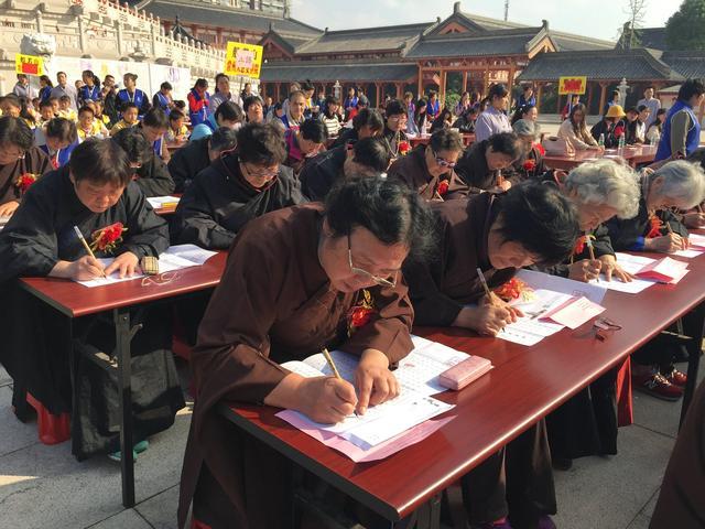 常州宝林禅寺观音文化节开幕 国际学者畅谈宗教生活与人类视角
