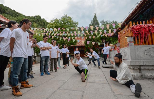 七日体道  闻道如斯——参加2017明圣宫道文化夏令营有感