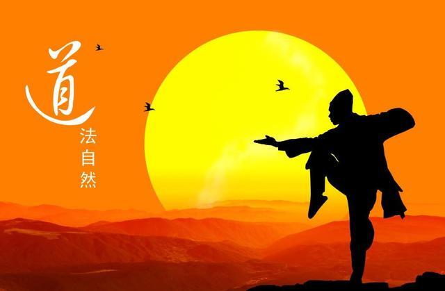 """中华道学百问丨为什么说""""道""""是宇宙间的""""和谐""""之音?"""