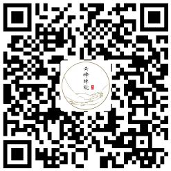 """四川雅安云峰寺第三届""""盂兰盆节佛七法会""""报名通启"""