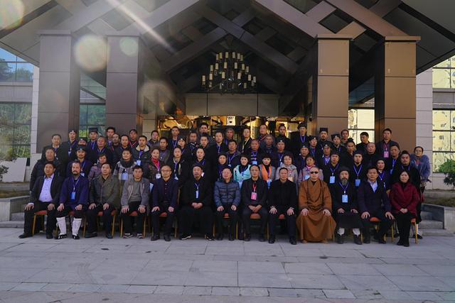贵州省黔南州道教协会成立 钟云龙道长当选会长