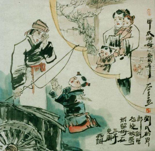 兄弟和亲心欢:曾国藩告诉你兄弟和睦有多重要!