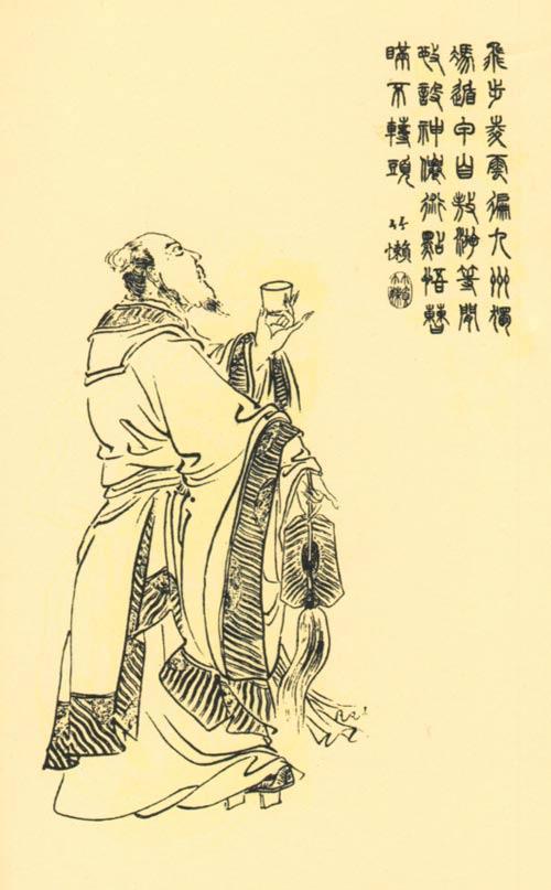 曾让曹操最佩服 但又最嫉妒的道士是谁?
