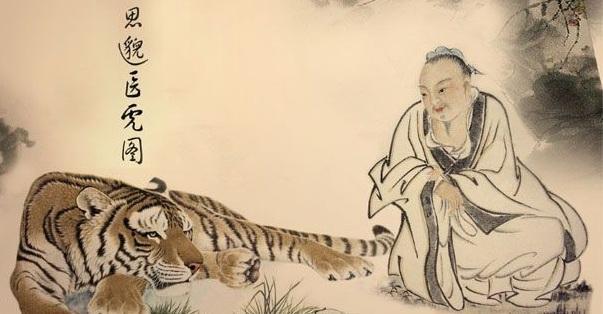 中华道学百问丨历史上著名的炼丹大家有哪几位?