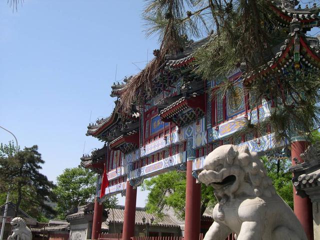 2017海峡两岸暨香港道教宫观联谊会将在北京白云观举行