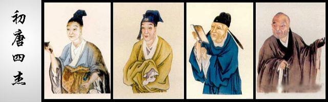 杨炯曾不服气排名在王勃之后