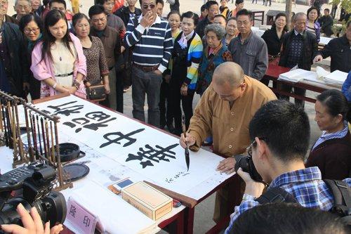 武汉归元禅寺第五届金秋祈福节圆满开幕