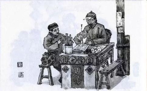 曾国藩为何被称作蟒:让周易来解密他的八卦命数