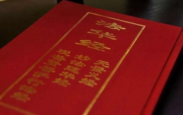 《法华经》中最精彩的七个比喻 影响了整个东方文化