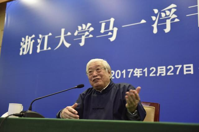 复性明体,开物达用:浙江大学马一浮书院成立