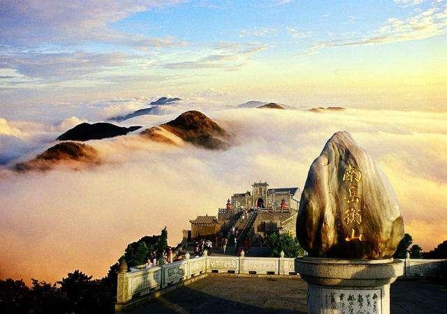 如月之恒,如日之升丨追溯南岳衡山的道教源流