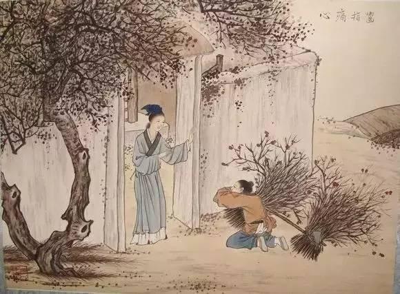 《孝经》:爱敬始于事亲 福泽施及天下