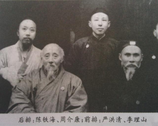 李理山照片(资料图)