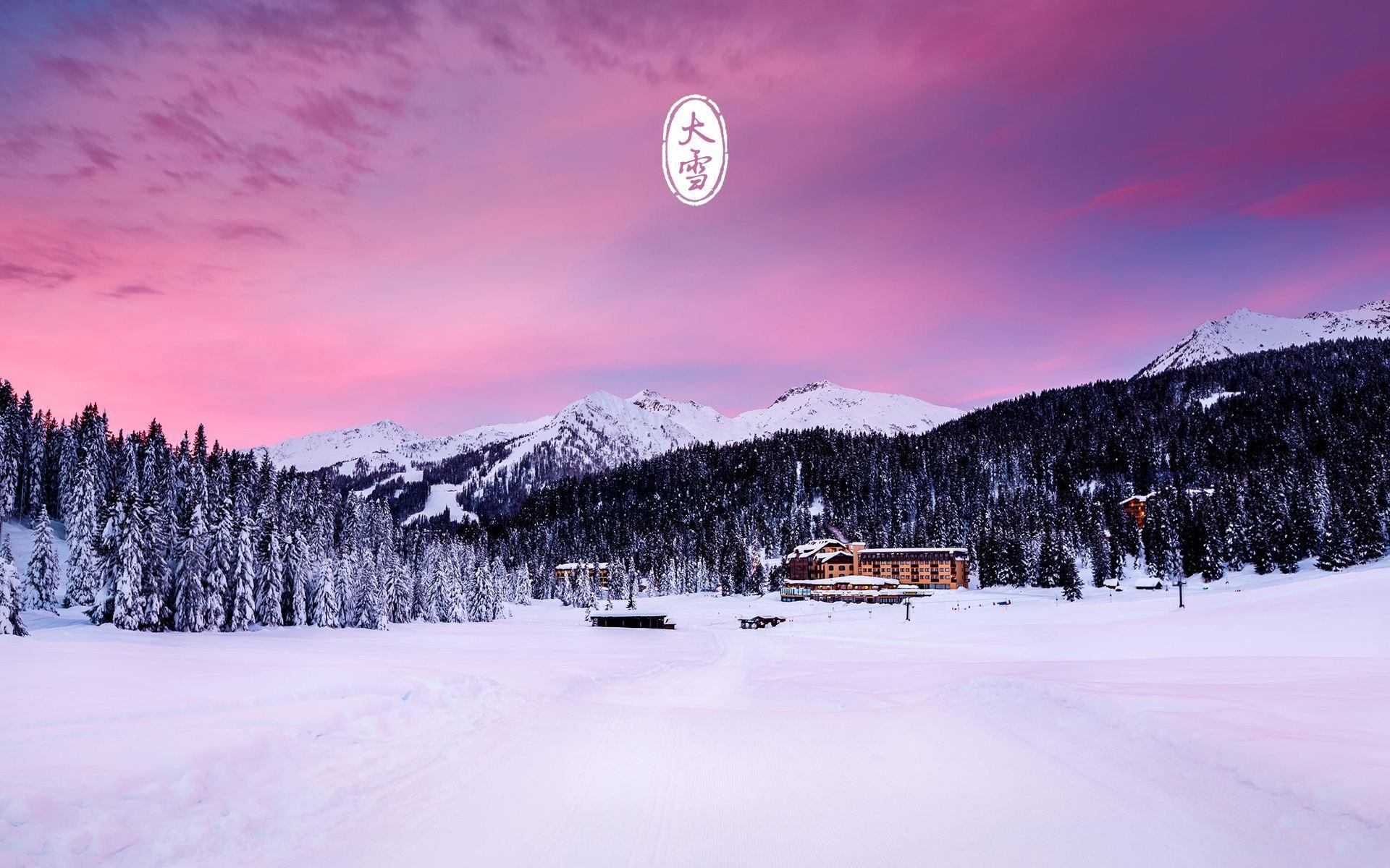 道医养生笔记丨大雪:保暖防寒湿,瑞雪兆丰年
