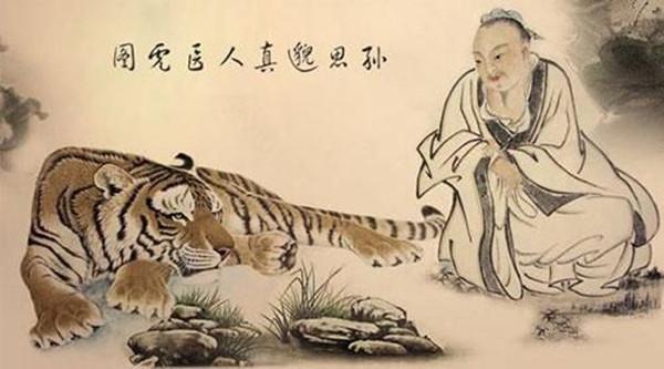 中华道学百问丨药王孙思邈对后世的贡献是什么?