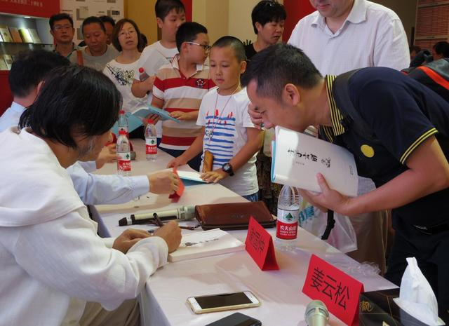 《庄子玄解》亮相上海书展 新颖角度解读国学经典