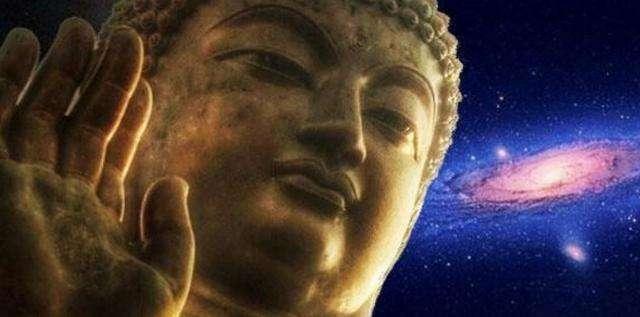 三千大千世界所有差别 并非神灵创造!