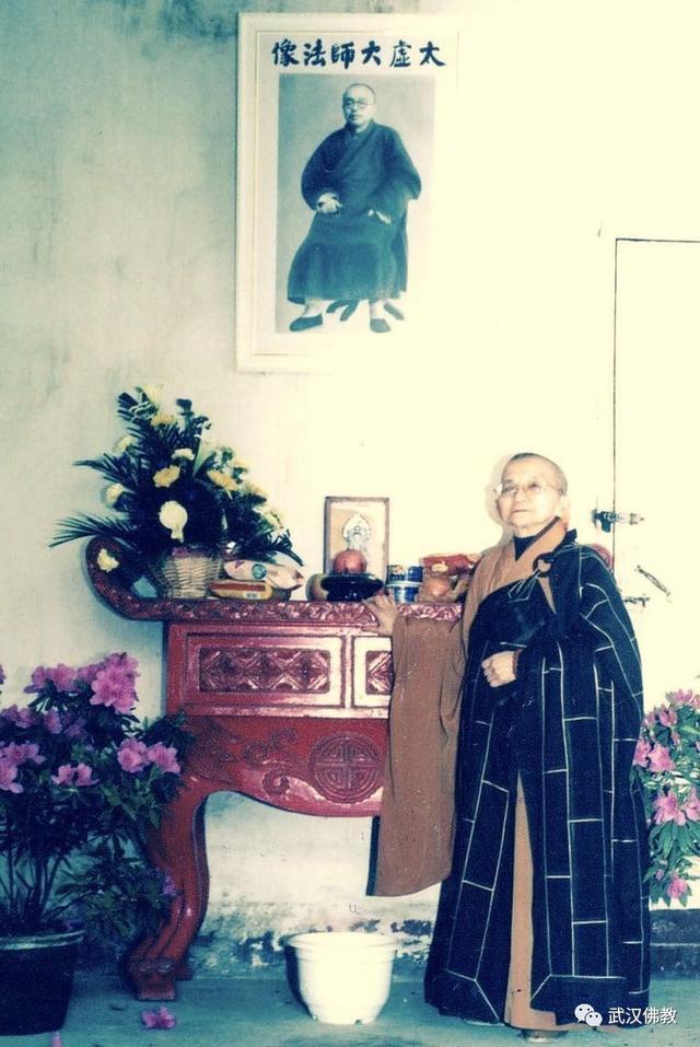 弘法爱道 一代新僧:武汉佛教界纪念太虚大师圆寂70周年系列五 中国第一所尼众佛学院