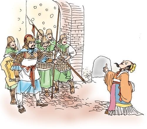 动漫 卡通 漫画 设计 矢量 矢量图 素材 头像 500_438