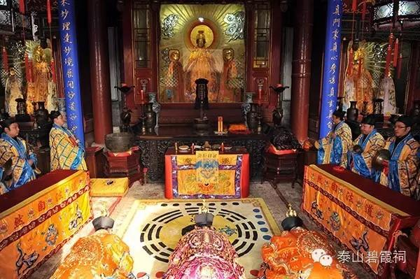 泰山碧霞祠贺老子圣诞 3月22日至23日举行祈福法会