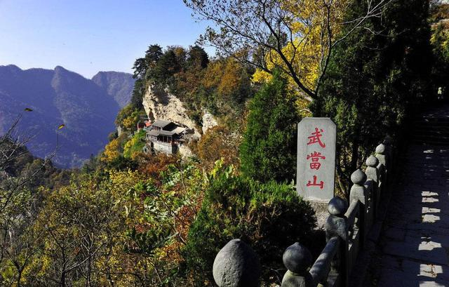 洞天福地:全世界最早的生态保护区