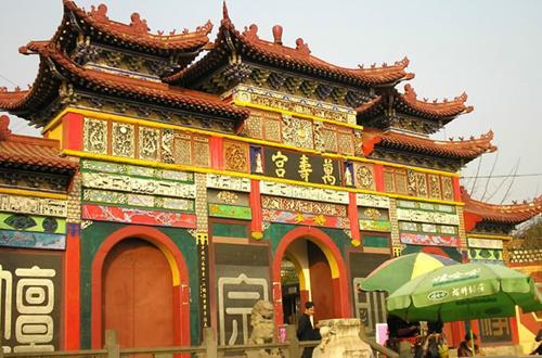 养生  南昌西山万寿宫始建于东晋太元元年(376年),初名许仙洞,南北朝图片