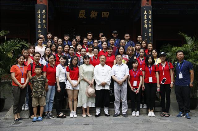 中国音乐学院60余名师生走进北京白云观参观学习